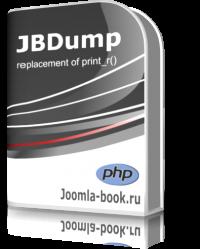 JBDump — отладчик PHP, альтернатива для PHP print_r