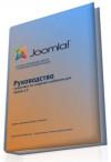 Пошаговое руководство по созданию шаблонов на Joomla 1.5