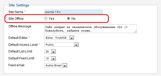 Смотрите также.  В итоге сайт будет недоступен всем пользователям, уровень доступа которых не выше чем...